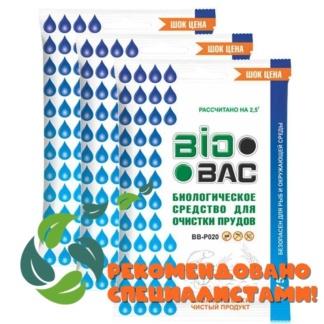 Очистка пруда бактериями, полезно и безопасно
