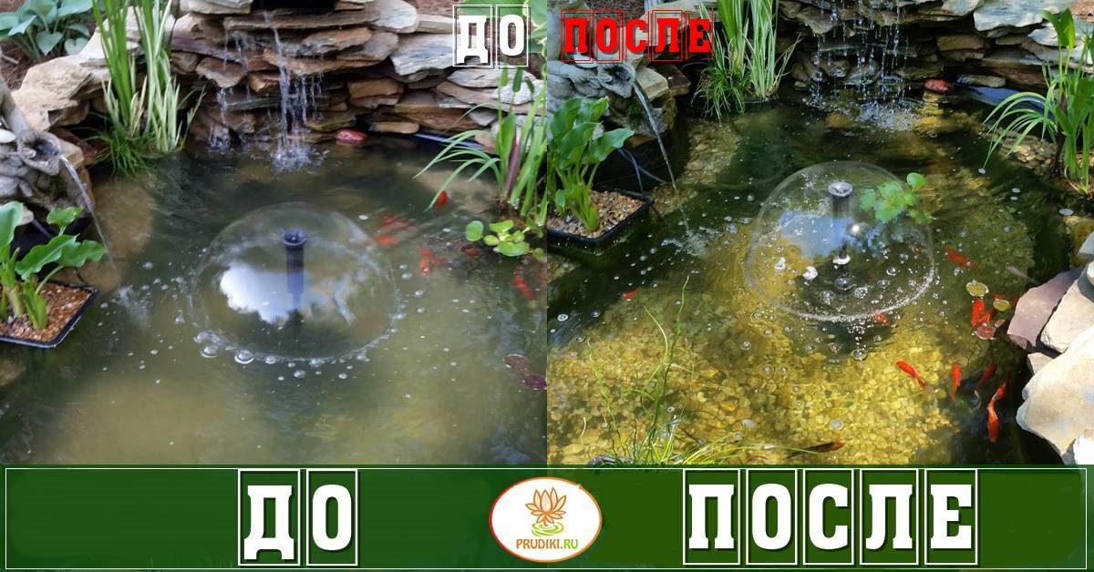 ⚡ VladOx Очистка водоёма от мутной воды (на 100 м³)