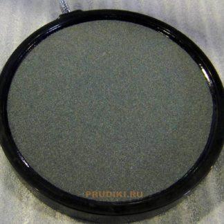 Распылитель для аэратора диск- 216 мм