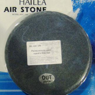 Распылитель для компрессора - диск средний -160 мм