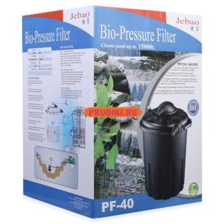 Напорный фильтр JEBAO PF-40 с УФ лампой 24 Вт (до 20000 л)