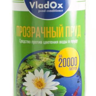 ⚡ VladOx Прозрачный пруд. Суперпрепарат для очистки водоёма до 20 м³