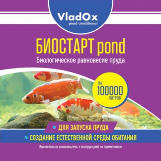⚡ VladOx Biostart Pond Нормализация биоравновесия пруда - 5 л на 100 м³