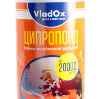 ⚡ VladOx ЦИПРОПОНД 1 л на 20 м³ (против паразитов)