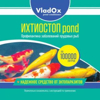 ⚡ VladOx Ichthyostop Pond профилактика заболеваний рыб - 5 л на 100 м³