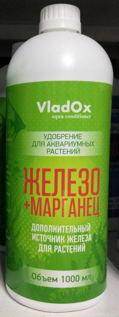 Vladox железо+марганец