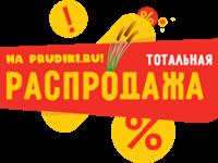 Купить растения для очистки пруда, рыбу и препараты - проверенный интернет-магазин товаров для пруда