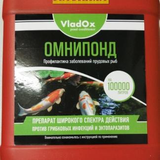 Лекарство для рыб в пруду, хорошее!
