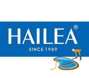 Компрессор для пруда HAILEA HAP-100 - 100 л/мин