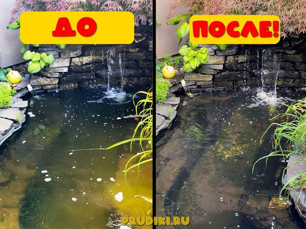 До и после фильтрации