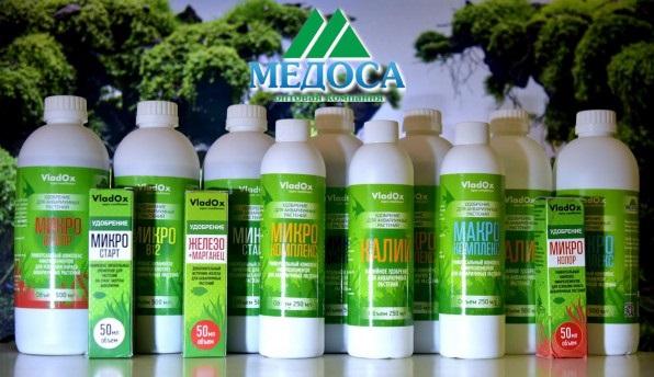 Удобрение для растений Микро + Макро комплекс 10 флаконов
