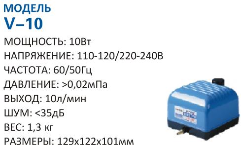 Бесшумный компрессор для водоёма